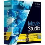 【納期目安:3週間】ソースネクスト MOVIES13SUITECP-W10 Movie Studio 13 Suite 半額キャンペーン版 ガイドブック付き (MOVIES13SU...