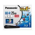 【納期目安:約10営業日】パナソニック LM-BR25LW11S-4X 録画用 BD-R 1-4倍速 25GB 10枚+50GB 1枚 (LMBR25LW11S4X)
