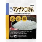 【納期目安:1週間】大塚食品 E464414H マンナンごはん 160g×3個パック