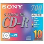 【納期目安:1ヶ月】ソニー 10CDQ80EXS-X52 CD-Rメディア (10枚・5mmケース) (10CDQ80EXSX52)