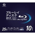 VERTEX BDR-25DVX.10V4 BD-R 1回録画用 地上デジタル約180分 1-4倍速 10P インクジェットプリンタ対応 (BDR25DVX.10V4)