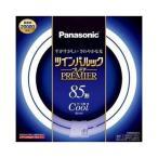 【納期目安:3週間】パナソニック FHD85ECWL 丸型蛍光灯 ツインパルックプレミア 85形(クール色)