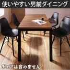 ナカムラ f0200058 ダイニングテーブル 伸縮式 幅140 伸長式ダイニングテーブル 〔エニー〕 テーブル 単品 伸縮 伸張式 140 ブラック