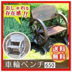 Yahoo!タンタンショップ住まいスタイル WB-650WHT 車輪ベンチ 650 (WB650WHT)