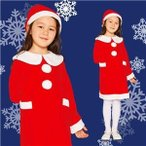 ds-378740 【クリスマスコスプレ 衣装】キッズワンピースサンタ レッド 140 4571142449867 (子供用) (ds378740)