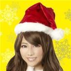ds-684780 【クリスマスコスプレ 衣装】サンタ帽子 赤 4571142469544 (ds684780)