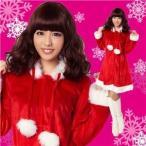 ds-684834 【クリスマスコスプレ 衣装】ダイアナサンタ 4560320827375 (ds684834)