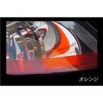 ds-1417376 アイラインフィルム ノア ZRR70 ZRR75(前期) C  vico オレンジ (ds1417376)