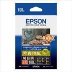 ds-1537488 (まとめ) エプソン EPSON純正プリンタ用紙 写真用紙(絹目調・フォトマット紙) KL100MSHR 100枚入 【×2セット】 (ds1537488)