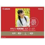ds-1571838 (まとめ) キヤノン Canon 写真用紙・光沢 ゴール...