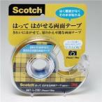 ds-1574369 (まとめ) 3M スコッチ はってはがせる両面テープ 19mm×10m ディスペンサー付 667-1-19D 1巻 【×10セット】 (ds1574369)