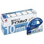ds-1574980 (まとめ) ニチバン ナイスタック 両面テープ 強力タイプ ブンボックス 大巻 10mm×18m NWBB-K10 1パック(12巻) 【×2セット】 (ds1574980)