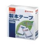 ds-1639897 (業務用セット) ニチバン 製本テープ(再生紙)契約書割印用テープ 白色度:80% (2.5cm×10m) 【×10セット】 (ds1639897)