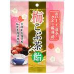 梅こぶ茶飴 72G(1コ入)