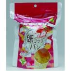 ds-1632350 5年保存 非常食/保存食 【紙コップパン ストロベリー 1ケース 30個入】 日本製 コンパクト収納 賞味期限通知サービス付き (ds1632350)