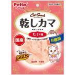 ペティオ etio キャットS 乾しカマ たい味 45g