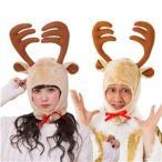 ds-1954364 【クリスマスコスプレ 衣装】 マジサンタ マジなトナカイかぶりもの (ds1954364)