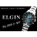 FK1349S-BP 「エルジン 腕時計ワールドタイムソーラー電波ウォッチ/bb039」