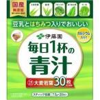 ds-2038127  【ケース販売】伊藤園 豆乳とはちみつ入りでおいしい 毎日1杯の青汁 【20包入×10本セット】 (ds2038127)