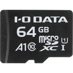 アイ・オー・データ機器 MSDA1-64G Application Performance Class 1/UHS-I スピードクラス1対応 microSDカード 64GB (MSDA164G)