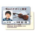 サンワサプライ JP-ID03-200 インクジェット用IDカード(穴なし)200シート入り (JPID03200)