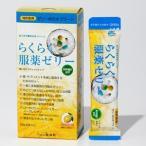 ds-2157502 (まとめ)らくらく服薬ゼリースティックタイプ【×10セット】 (ds2157502)