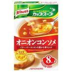 ds-2182143 (まとめ)味の素 クノール カップスープ オニオンコンソメ 1箱(11.5g×8食)【×10セット】 (ds2182143)