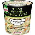 ds-2182151 (まとめ)味の素 クノール スープDELI サーモンとほうれん草のクリームスープパスタ 1箱(6個)【×5セット】 (ds2182151)