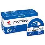 ds-2221378 (まとめ) ニチバン ナイスタック 両面テープ 強力タイプ ブンボックス 大巻 15mm×18m NWBB-K15 1パック(10巻)  【×5セット】 (ds2221378)