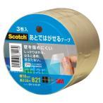 スリーエム 4549395871179 スコッチ[R] あとではがせるテープ 821-3-18-3P (3巻)