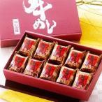 ds-2263881 石川県いしの屋「牛めし10個入り」国産牛肉とゴボウを甘辛く味付け (ds2263881)