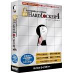 ライフボート LF100VA 「USB HardLocker 4」