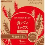 パナソニック SD-MIX35A 「食パンスイート早焼きコース用パンミックス 1斤分×5」