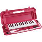 KC 4534853508780 鍵盤ハーモニカ メロディー ピアノ 鍵ハモ 小学校 幼稚園 音楽 P3001-32K/VPK (ビビッドピンク)