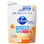 ds-2301022 (まとめ)花王 食器洗い乾燥機専用キュキュットクエン酸効果 オレンジオイル配合 つめかえ用 550g 1個【×10セット】 (ds2301022)
