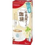ds-2301723 (まとめ)アサヒグループ食品 WAKODO牛乳屋さんの珈琲 スティック 1箱(5本)【×20セット】 (ds2301723)