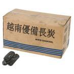 EBM-0032500 ユーカリ備長炭 切中丸 15kg入 (EBM0032500)