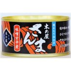 ds-1912210 さんま味噌甘辛煮/缶詰セット 【6缶セット】 フレッシュパック 賞味期限:常温3年間 『木の屋石巻水産缶詰』 (ds1912210)