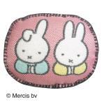 【納期目安:1週間】CMLF-1441240 miffy ミッフィー  ジャガードシリーズ ブローチ フタリ MF-2008 (CMLF1441240)