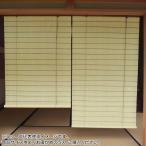 【納期目安:1週間】CMLF-1523872 カラー和紙調スクリーン はちみつ 約幅88×丈180cm RH-1192 (CMLF1523872)