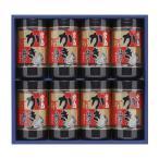 【納期目安:1週間】CMLF-1639436 やま磯 海苔ギフト 宮島かき醤油のり詰合せ 宮島かき醤油のり8切32枚×8本セット (CMLF1639436)