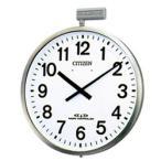 タンタンショップ提供 インテリア・寝具通販専門店ランキング4位 シチズン 4MY611-B19 「電波屋外時計「パルウェーブM611B」」