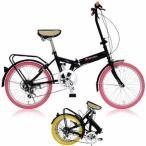 MIWA OTM-20827 20型折りたたみ自転車 FD1B-206 ピンク (OTM20827)