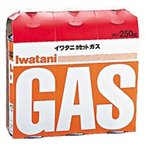 【納期目安:01/19入荷予定】イワタニ CB-250-OR カセットガス(3本パック) (CB250OR)