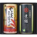 三盛物産 FRB-25 味工房 特選ギフト [煎茶80g×1、のどぐろ煮付風味ふりかけ50g×1] (FRB25)
