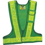 日本緑十字社 4932134192992 緑十字 多機能安全ベスト(ポリス型) 緑/黄反射 フリーサイズ ポケット3箇所付