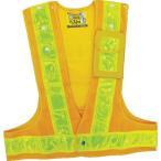 日本緑十字社 4932134192978 緑十字 多機能安全ベスト(ポリス型) 黄/黄反射 フリーサイズ ポケット3箇所付