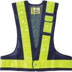 日本緑十字社 4932134179184 緑十字 多機能安全ベスト(ポリス型) 紺/黄反射 フリーサイズ ポケット3箇所付