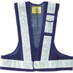 日本緑十字社 4932134179177 緑十字 多機能安全ベスト(ポリス型) 紺/白反射 フリーサイズ ポケット3箇所付