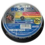 【納期目安:01 / 末入荷予定】磁気研究所 HDBDR130RP10 HIDISC 録画用BD-R ホワイトプリンタブル 1〜6倍速 25GB 10枚